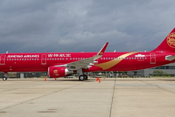 A321-D-AVZQ-Juneyao-Bjorn-950x500