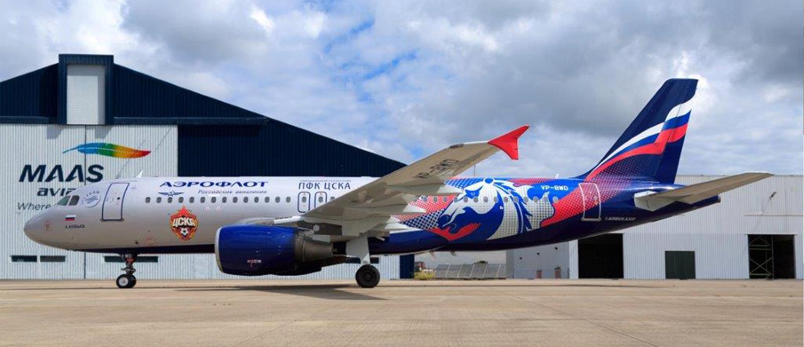 CSKA Livery for Aeroflot